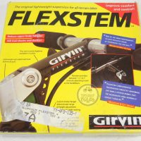 Girvin Flexstem - vintage mountainbike part