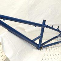 Staats BMX Junior Cruiser Frame , mid school bmx